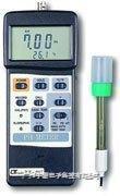 台湾路昌PH-207酸碱度计PH207酸碱度测量值PH计 PH值测量仪 PH207