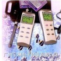 AZ8601 PH计 酸碱度计 台湾衡欣AZ-8601 AZ8601
