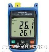 台湾泰玛斯TM361 K型双输入温度表TM-361温度计 TM-361