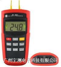 台湾贝克莱斯BK-8801温度表(K/双通)BK8801 BK8801