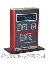 粗糙度仪HC30 HC30