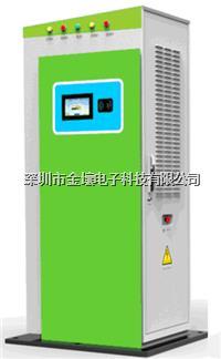 金壤电子科技环保式高压直流一体式充电桩 KWS系列