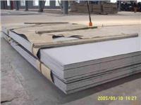 西安2520不锈钢板