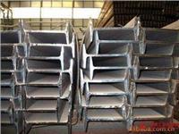 西安316不锈钢工字钢