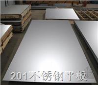 订做加工201不锈钢平板