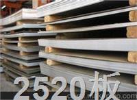 0Cr25Ni20不锈钢平板