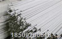 西安/316不锈钢管 Ф57*3-Ф426x8-50