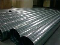 西安不锈钢螺旋风管销售 不锈钢风管