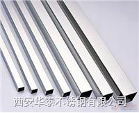 不锈钢装饰管7大特点 不锈钢装饰管