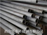 304不锈钢管密度硬度强度 304不锈钢管