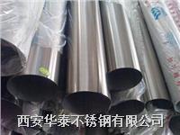 西安不锈钢装饰方管 不锈钢装饰管