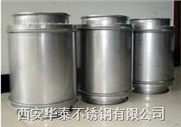 不锈钢烟囱厚度?不锈钢烟囱连接?不锈钢烟囱分类? 不锈钢烟囱