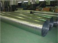 不锈钢风管厚度尺寸 不锈钢风管厚度