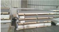 西安316不锈钢中厚板 316不锈钢中厚板