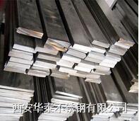西安不锈钢板加工地址 西安不锈钢板加工