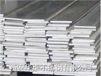 西安不锈钢扁钢304/316 304不锈钢扁钢