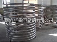 西安不锈钢换热器盘管/不锈钢换热器盘管/不锈钢盘管换热