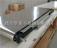 304不锈钢板/西安钢板 304不锈钢板/西安钢板