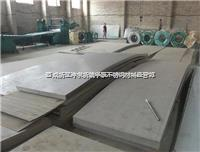 316L不锈钢板/西安316L不锈钢板 316L不锈钢板/西安压力容器板