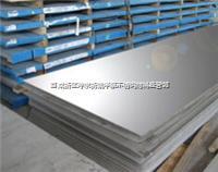 316L不锈钢板/西安316L不锈钢板加工 316L不锈钢板/西安316L不锈钢板加工