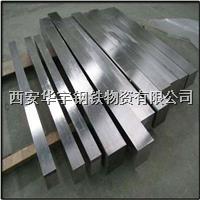 西安2507不锈钢棒 外径120*6000长度