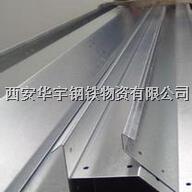 陕西西安不锈钢U型槽 不锈钢天沟