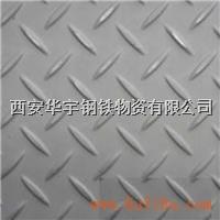 西安316L不锈钢花纹板 西安316L不锈钢花纹板
