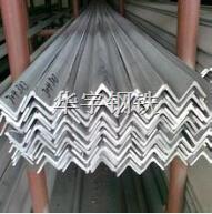 西安304不锈钢角钢供应 50*5不锈钢角钢