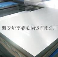 西安 316L 不锈钢 中厚板 316L 1500*6000