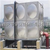 西安哪里有加工304不锈钢水箱? 304不锈钢水箱