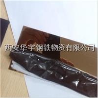西安不锈钢镜面板销售热线 西安不锈钢镜面板销售热线