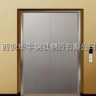 西安拉丝不锈钢电梯板 西安拉丝不锈钢电梯板