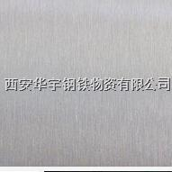 西安拉丝不锈钢电梯板