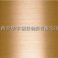 西安1.2/1.5/2.0mm不锈钢板 西安1.2/1.5/2.0mm不锈钢板