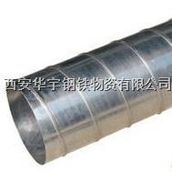 西安304不锈钢通风管道  什么是不锈钢螺旋风管?