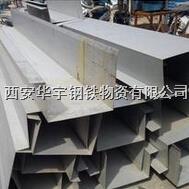 不锈钢天沟加工费 不锈钢天沟加工费