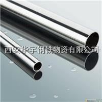 西安不锈钢换热管规格表 西安不锈钢换热管规格表