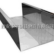 西安不锈钢刨槽加工厂 西安不锈钢刨槽加工厂