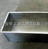不锈钢板加工西安下料 不锈钢板加工西安下料