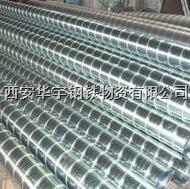 西安300/400/500/600口径不锈钢螺旋风管 西安300/400/500/600口径不锈钢螺旋风管