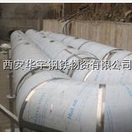 西安双层保温矩形烟囱生产 304/201不锈钢烟囱