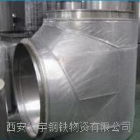 不锈钢烟囱每米多少钱?