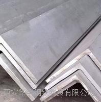 西安316不锈钢角钢 西安316不锈钢角钢