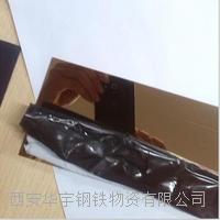 华宇不锈钢镜面板规格 304不锈钢镜面板