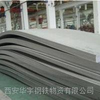 西安316L不锈钢中厚板压力容器板太钢不锈钢板 316L不锈钢板