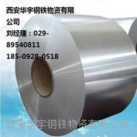西安1.2mm316L材质不锈钢板 西安不锈钢板