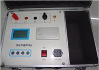 接地引下线导通测试仪 ZJDG-II