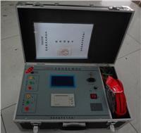 全自动变比测试仪/变压器变比测试仪 TK6210