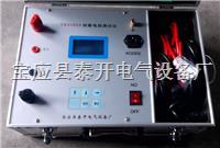 开关接触回路电阻测试仪 TK3180A