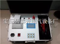 智能液晶回路电阻测试仪 TK3180B
